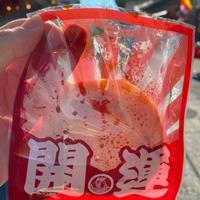 林田のおせんべいの写真・動画_image_420984