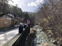 西の河原公園の写真・動画_image_423715
