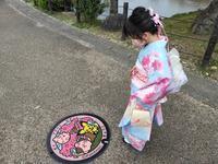 八坂神社の写真・動画_image_423851