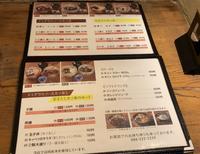 カツ丼 野村の写真・動画_image_426462