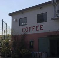 Little Darling Coffee Roasters(リトル ダーリン コーヒー ロースターズ)の写真・動画_image_427504