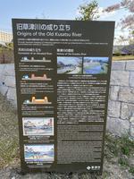 草津宿江戸口見附 横町道標の写真・動画_image_428057