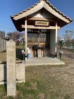 草津高野地蔵尊の写真・動画_image_428058