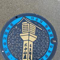 草津宿 追分道標の写真・動画_image_428070