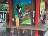吉備津神社の写真・動画_image_440061