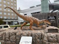 福井駅 西口広場(恐竜広場)の写真・動画_image_460338