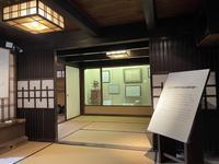 関宿の写真・動画_image_465595