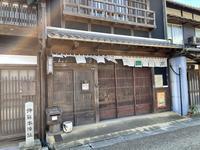 関宿の写真・動画_image_465599