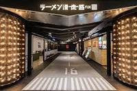 福岡空港の写真・動画_image_465699