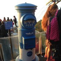 星野リゾートトマム 雲海テラスの写真・動画_image_51946