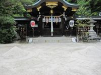 八大神社の写真・動画_image_72266