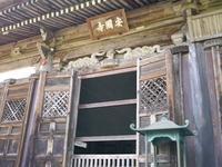 安国寺の写真・動画_image_80303