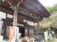 宗休寺(関善光寺)の写真・動画_image_80450