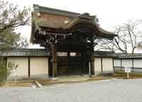 滋賀院門跡庭園の写真・動画_image_80747