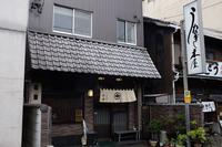 鰻木屋の写真・動画_image_80942