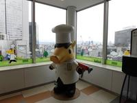 大阪ターミナルビル(サウスゲートビルディング)の写真・動画_image_81411