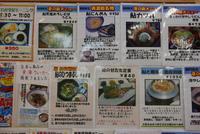道の駅 美濃にわか茶屋の写真・動画_image_82145