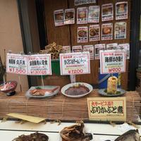 魚河岸 丸天 魚河岸店の写真・動画_image_82984