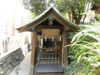産湯稲荷神社の写真・動画_image_83390