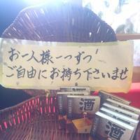 帝松の写真・動画_image_83665