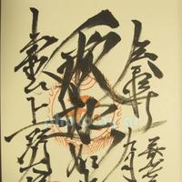 上野大仏の写真・動画_image_84040