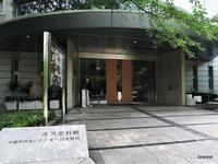 北区飛鳥山博物館の写真・動画_image_84065