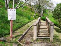 笹ヶ丘荘の写真・動画_image_85233