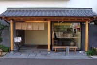 博多名代吉塚うなぎ屋の写真・動画_image_85286