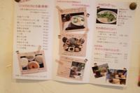 テディアンドダディ(中華粥)の写真・動画_image_85353