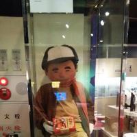 新横浜ラーメン博物館の写真・動画_image_86235