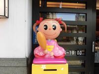 ヤマサ蒲鉾 大手前店の写真・動画_image_86321