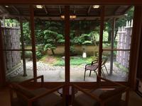 強羅花壇の写真・動画_image_86659