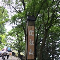 ケーブル坂本駅の写真・動画_image_87531