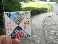 神明宮の写真・動画_image_87551