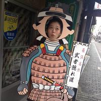 長浜鉄道スクエアの写真・動画_image_88008