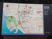 長浜鉄道スクエアの写真・動画_image_88011