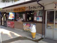 松下村塾の写真・動画_image_89195