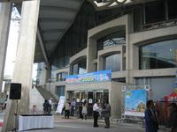 沖縄コンベンションセンターの写真・動画_image_89411