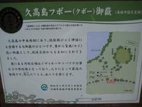 久高島の写真・動画_image_89439