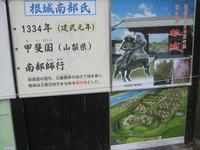 八戸市博物館の写真・動画_image_90594