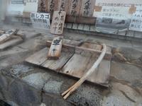 小浜温泉の写真・動画_image_92505