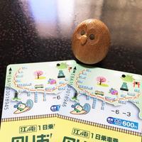 片瀬江ノ島駅の写真・動画_image_92549