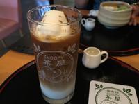 スヌーピー茶屋の写真・動画_image_92597