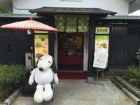 スヌーピー茶屋の写真・動画_image_92600