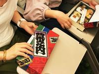 北海道新幹線新函館駅の写真・動画_image_93366