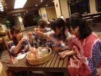 熱海温泉 湯宿一番地の写真・動画_image_93582