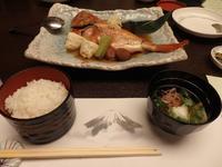 熱海温泉 湯宿一番地の写真・動画_image_93583