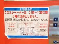 アーバンドック ららぽーと豊洲の写真・動画_image_93771