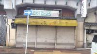 鶴見駅の写真・動画_image_94342