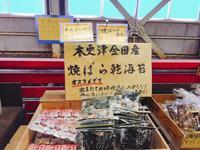 活き活き亭の写真・動画_image_95033
